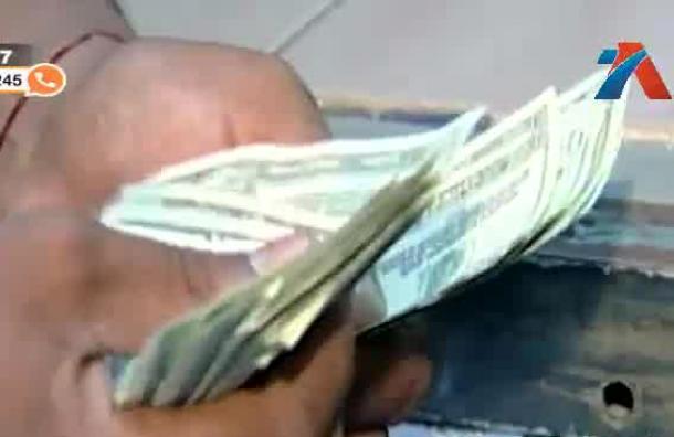 Ciudadanos rechazan el informe del Banco Central