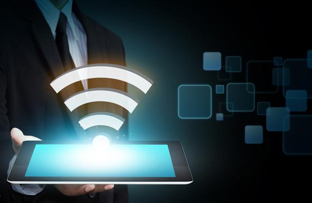 Cómo saber quién está conectado a tu wifi