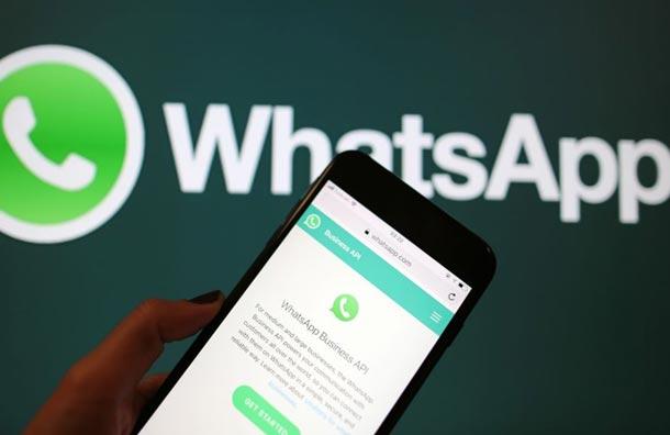 WhatsApp lanzará su propio sistema de pagos