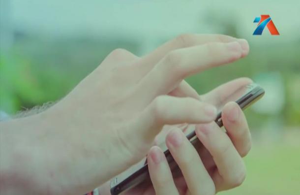 ¿Son mecanismos de espionaje los smartphones?