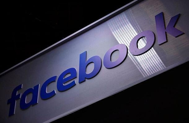 Facebook crea un nuevo logotipo para diferenciar entre empresa y red social