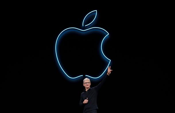 Apple planea lanzar gafas de realidad aumentada
