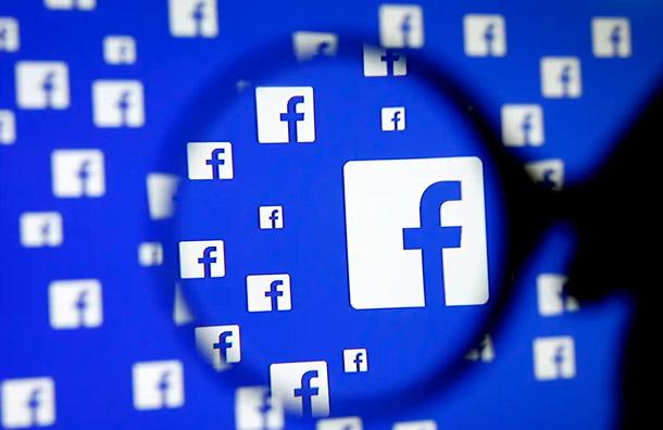 Facebook lanza una herramienta para exportar fotos y videos a Google Fotos