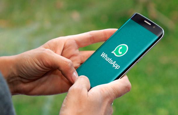 Cómo eliminar el historial de llamadas en WhatsApp