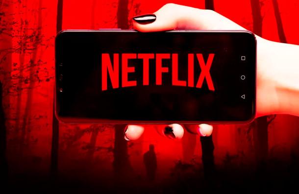 Netflix elimina una de sus funciones más criticadas