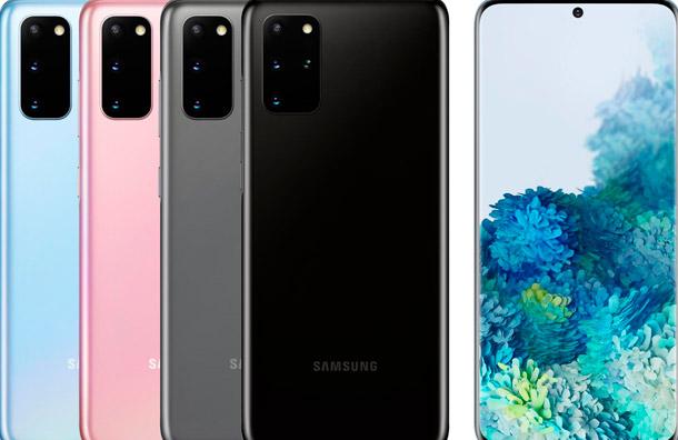 Samsung presentó su nuevo smartphone Galaxy S20