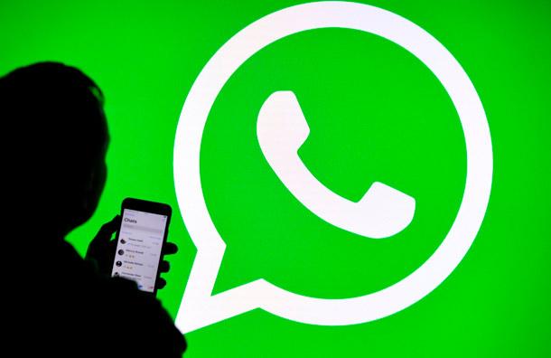 WhatsApp aumenta la cantidad de personas en una videollamada